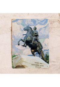 Картина Медный всадник