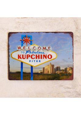 KUPCHINO