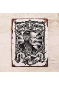Барбершоп постер