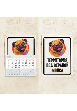 Табличка с календарным блоком Мопс