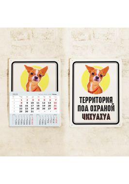 Табличка с календарным блоком Чихуахуа