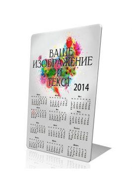 Настольный календарь 20х30