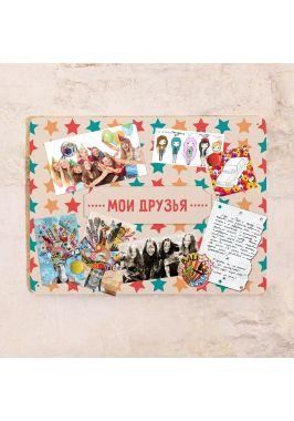 Доска для фото Мои друзья