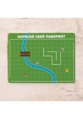 Магнитная игра Бесконечный  Лабиринт