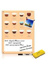 Магнитно-маркерная доска Кофе.