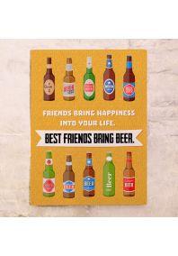 Лучшие друзья приносят пиво