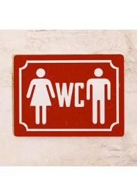 Общий туалет (Красная)