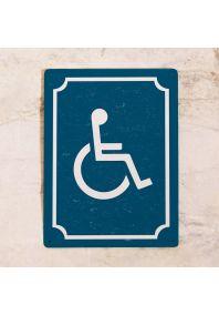 Туалет для инвалидов (Синий)