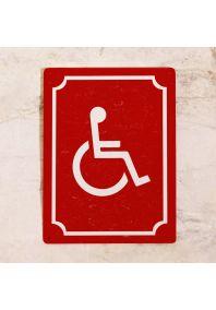 Туалет для инвалидов (Красный)
