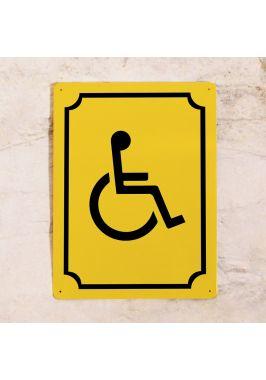 Туалет для инвалидов (Желтый)