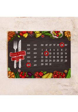 Вечный календарь Good food only
