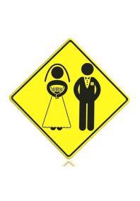 """Металлический знак """"Свадьба!"""""""