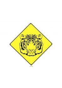 Осторожно! Тигр