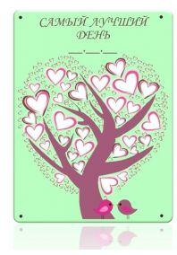 """Свадебная доска для пожеланий """"Самый лучший день"""" Зелёная"""