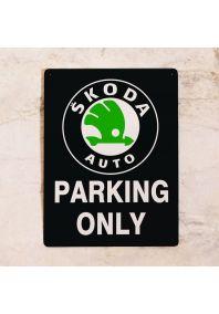 Парковочная табличка Skoda