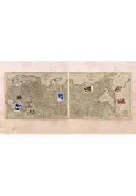 Набор карт Российской империи  60х80 см