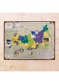 Административная карта России  60х80 см