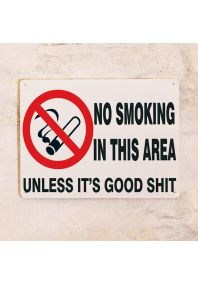 Не курить. Почти.