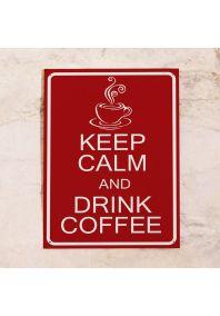 Выпей кофе