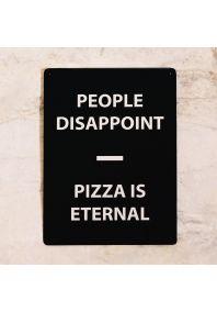 Пицца не подведет