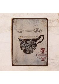 Фарфоровая чайная чашка