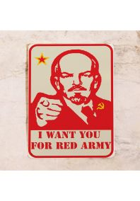 I want you for red army