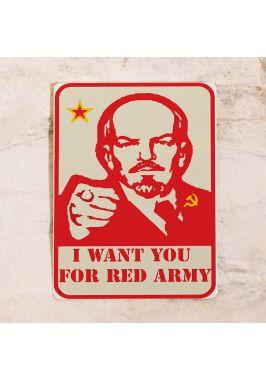 Жестяная табличка I want you for red army