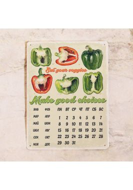 Календарь с магнитным курсором  Перцы