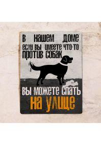 Для тех, кто любит собак