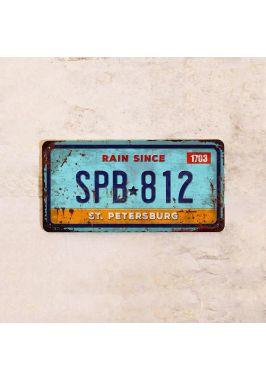 Сувенирный автомобильный номер Санкт-Петербург