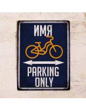 Велосипедная парковка с