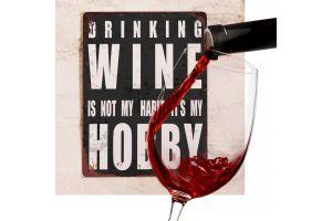подарок про вино