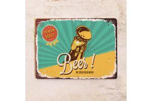 Сувениры и меры для пивоварен