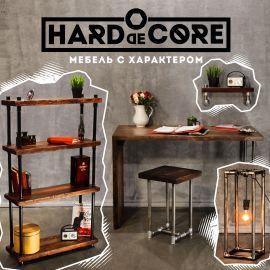 Мебель с характером Hard De Core