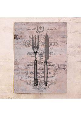 Нож и вилка