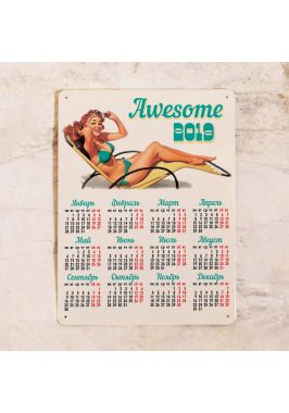 Жестяной календарь Awesome 2019