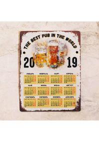 The best pub