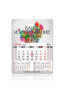 Металлический календарь с отрывным блоком