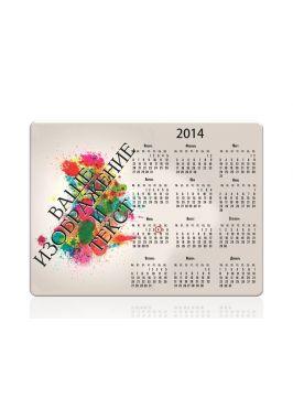 Металлический календарь на год