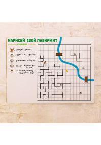 Магнитно маркерная игра Лабиринт