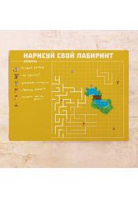 Магнитная игра Лабиринт