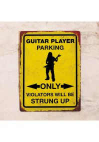 Guitar player parking