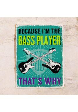 Потому что я басист