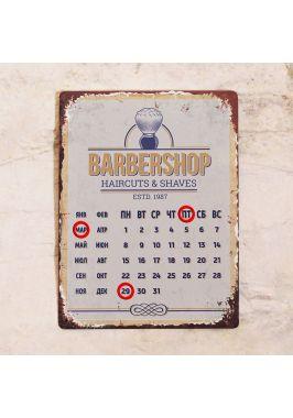 Вечный календарь Barbershop