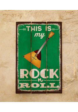 Деревянное панно My Rock&roll