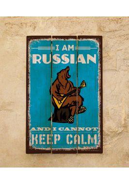 Картина из дерева I am russian