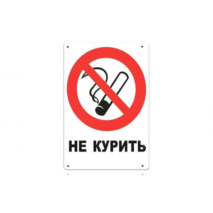 Смешные таблички не курить, спокойной ночи испанском