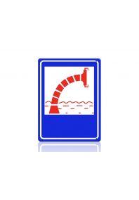 Знак пожарный водоем