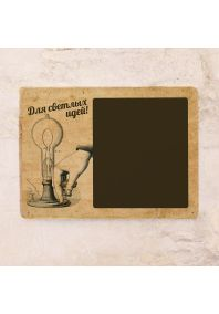 Винтажная грифельная доска  для светлых идей