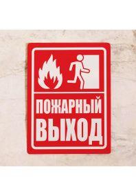 Пожарный выход - вертикальная